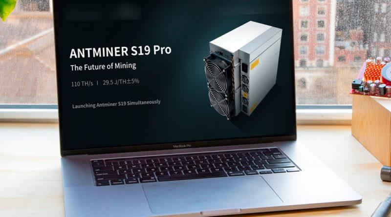 Bitmain anuncia el minero Bitcoin Antminer S19