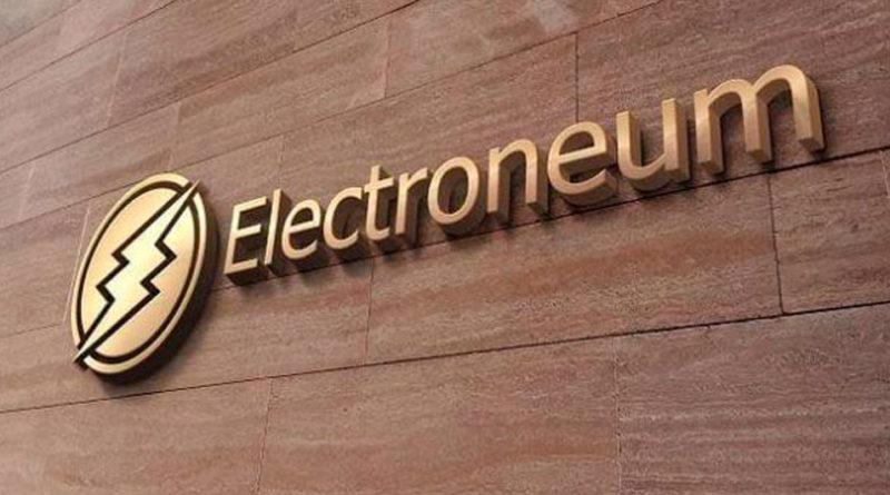 Mobile Streams firma un acuerdo con Electroneum para promover el uso de ETN