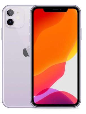 IPhone 11 de Apple Los mejores celulares para videojuegos en celulares Cyber Wow
