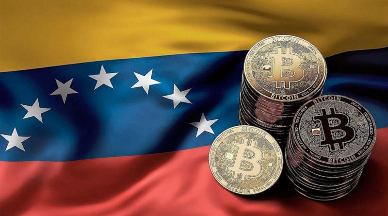 Cómo cambiar Bitcoin a Bolívares