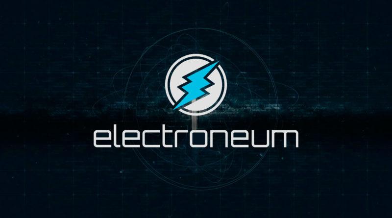 Cómo minar Electroneum con PC para principiantes 2018